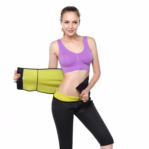 Women's Adjustable Compress Slimming Waist Belt