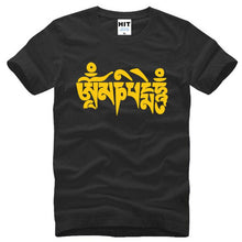 Thangka Culture T- Shirt