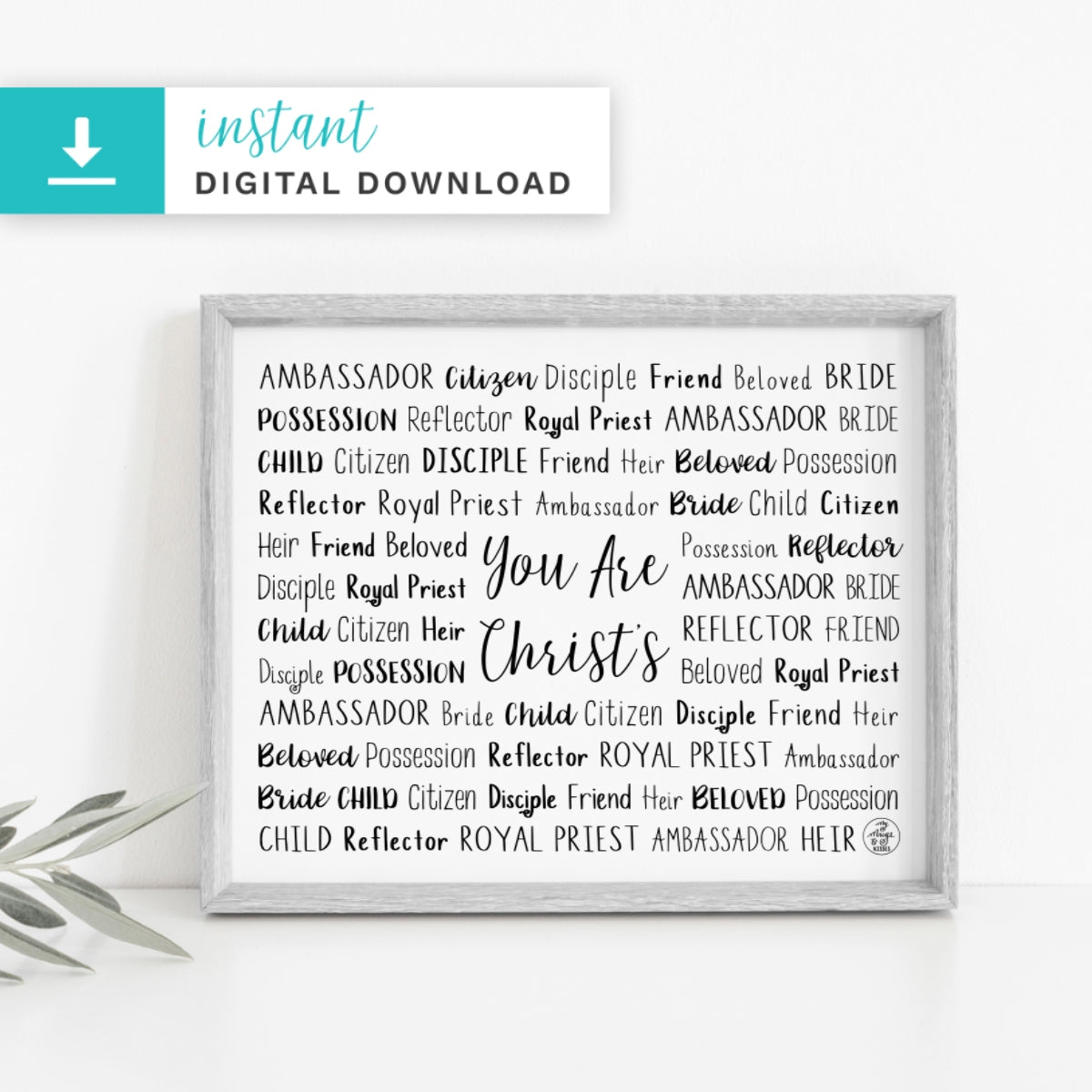 You Are Christ's Digital Download
