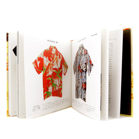 Sugarcane Limited Edition Yellow Hardback Aloha Project Collectors Item Image Book
