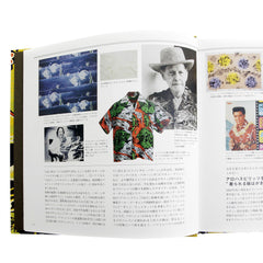 Sugarcane Limited Edition Purple Hardback Land of Aloha Project Image Book