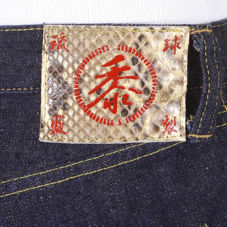 Sugar Cane Mens One Wash Selvedge Denim Jeans