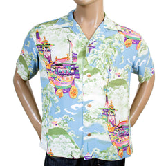Blue Printed Sun Surf Short Sleeve Hawaiian Shirt