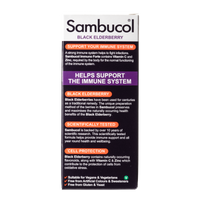 Sambucol Immuno Forte (UK Version), 120 ml. *Authorised Exclusive Distributor