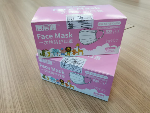 [Promotion] CCG Kids Disposable 3-PLY Face Masks, 50 pcs.