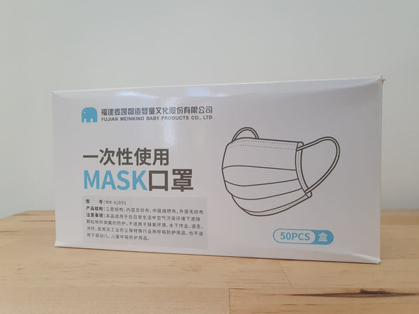 [Promotion] MeinKind Disposable 3-PLY Face Masks, 50 pcs.
