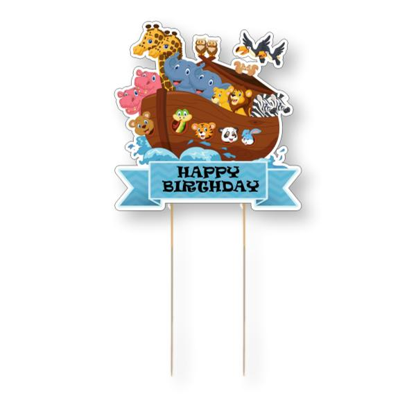 Boys Noah's Ark Card Cake Topper