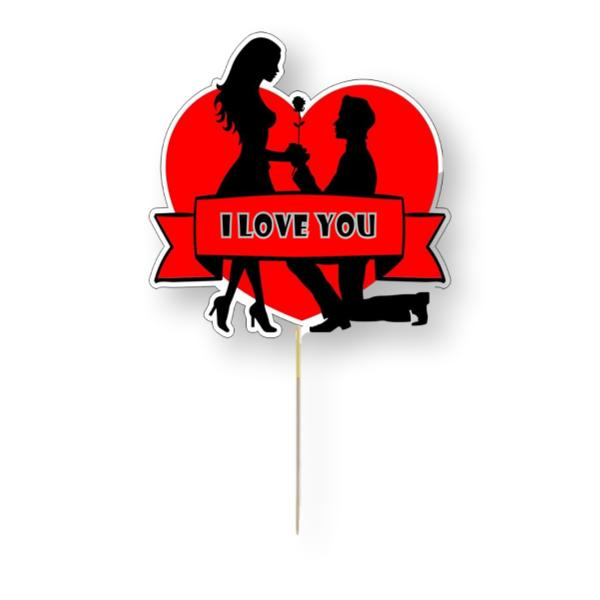 I Love You Valentines Engagement Card Cake Topper