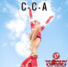 CCA Band Chant: C-C-A - 0:30