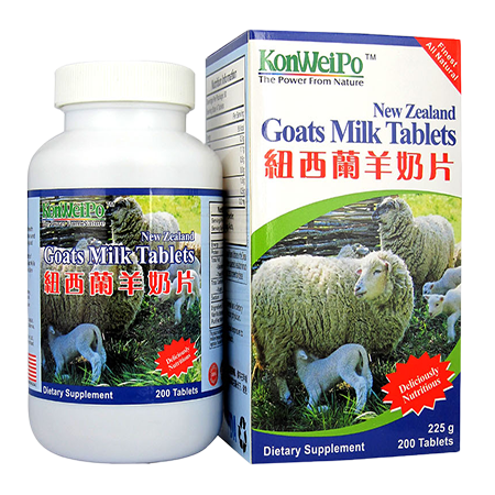 紐西蘭羊奶片 (New Zealand Goats Milk Tablets) 200's