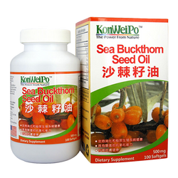 沙棘籽油 (Sea Buckthorn Seed Oil) 100's