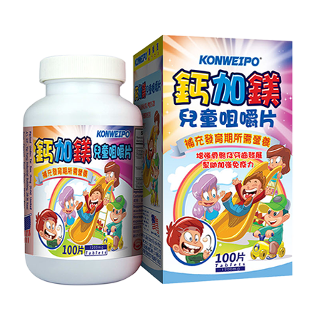 鈣加鎂兒童咀嚼片 (Calcium & Magnesium Tablets (Kids)) 100's