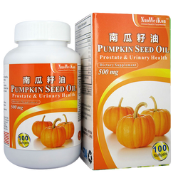 南瓜籽油 (Pumpkin Seed Oil) 100's