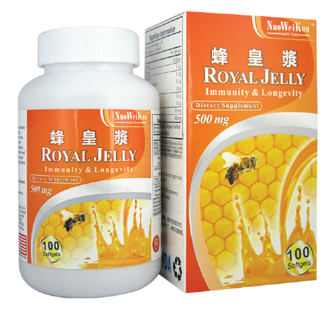 蜂皇漿 (Royal Jelly) 100's