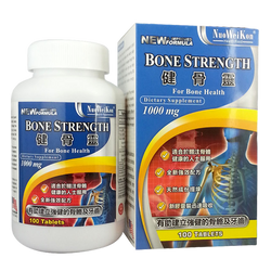 健骨靈 (Bone Strength) 100's
