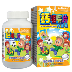 鈣咀嚼片兒童裝 (Calcium Chewing Tablets) 100's