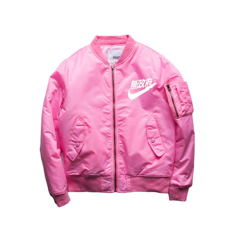 Pink Lightning Bomber Jacket - SPECIAL EDITION - Alpha Style Co. - 1