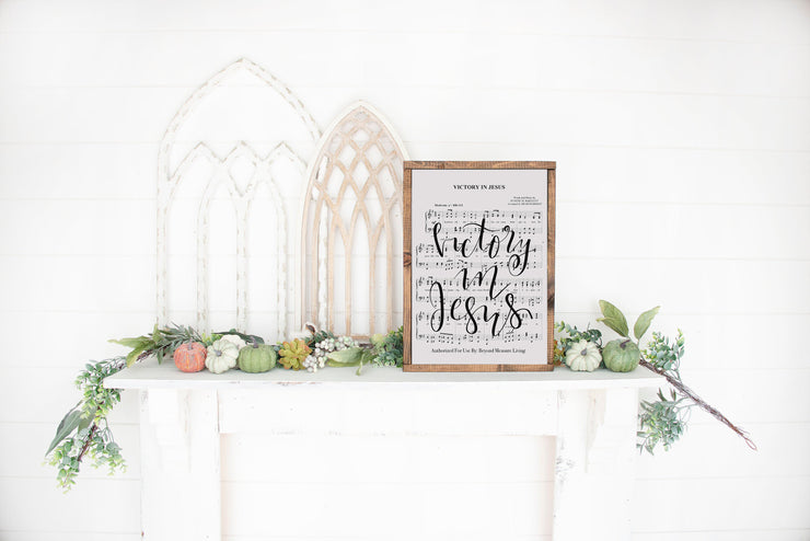 Victory In Jesus Hand Lettered Calligraphy Sheet Music | 5x7, 8x10, or 11x14 - Beyond Measure Living