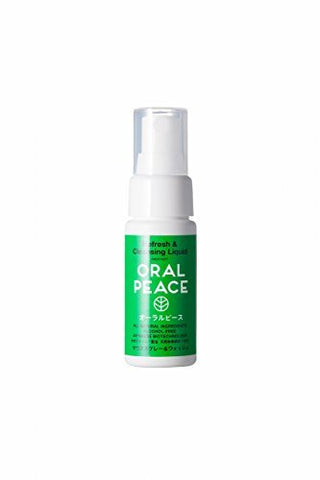 Oralpeace Mouth Spray & Wash for Dry mouth and Bad breath 30ml 1 Count (Made in Japan)