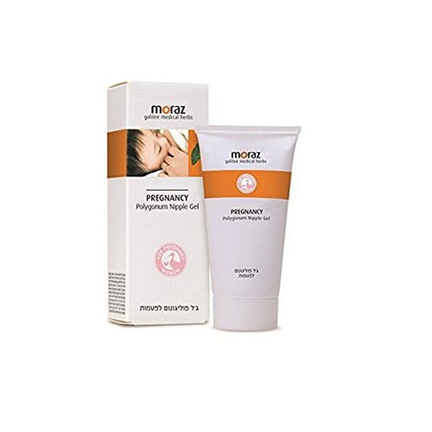 Nipple Cream  Cream Softening By Moraz | 1.7 Oz | Rich In Herbal Extracts, Shea Butter & Avocado Oil