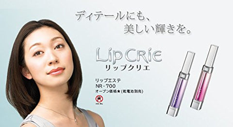 Hitachi Nr 700 P Pink | Lip C Ri E Ion Lip Esthetic Cleanser Aa Battery X 1 (Japanese Import)