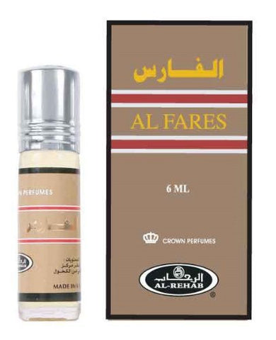 Green Tea  6ml (.2 Oz) Perfume Oil By Al Rehab (Crown Perfumes)