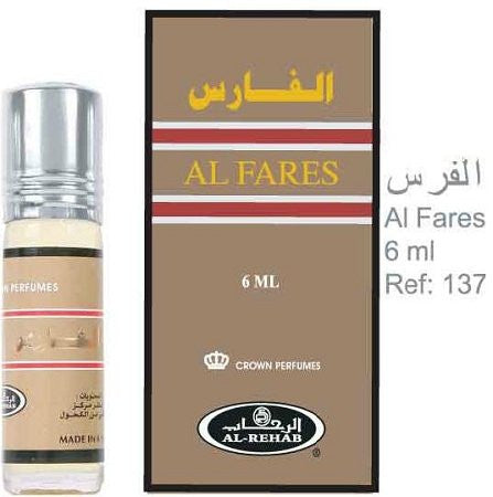 Al Fares   6ml (.2 Oz) Perfume Oil By Al Rehab (Crown Perfumes)