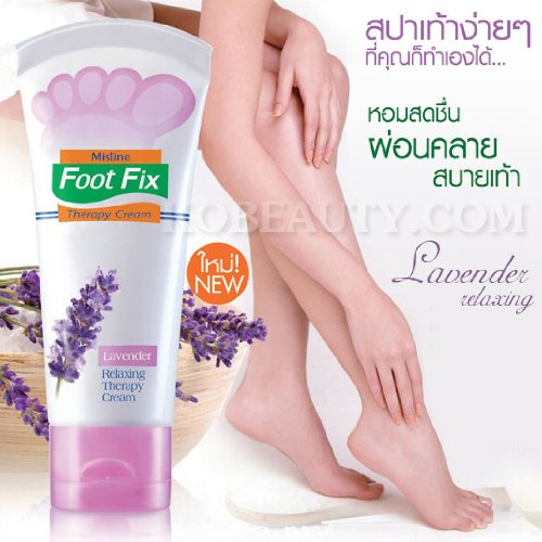 '' ENJOY SMILE'' Mistine Foot Fix Therapy Cream Lavender 50 grams.