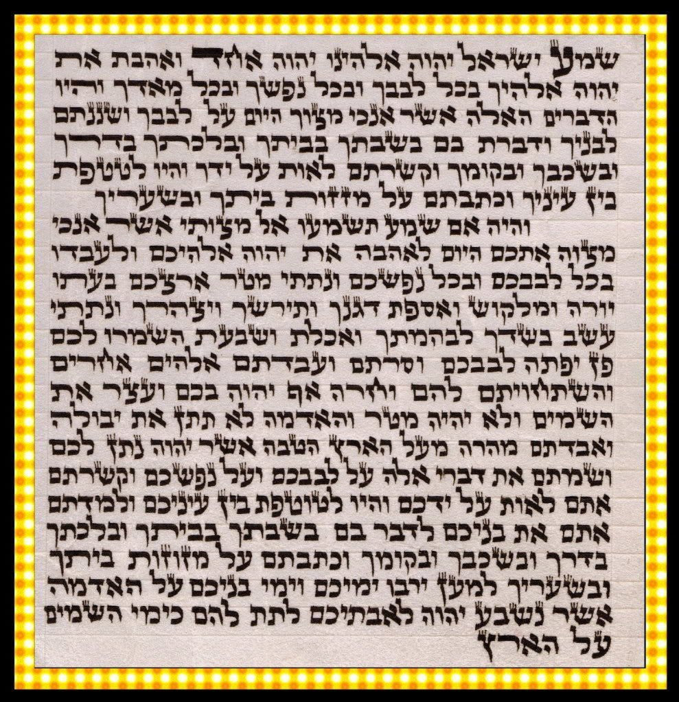 Kosher Klaf Scroll Parchment for Mezuza Mezuzah