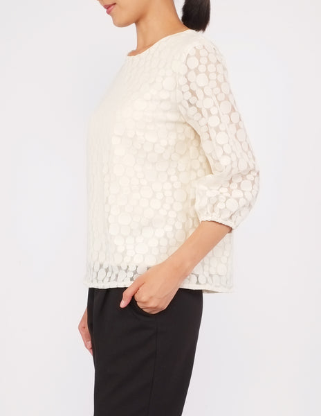 Beate Lace Puff Sleeves Top (Cream)