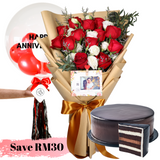 Love Affection Bundle