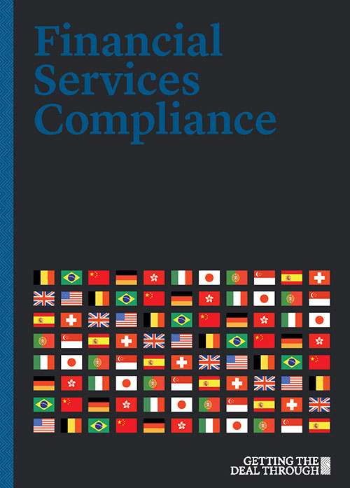 Financial Services Compliance 2019