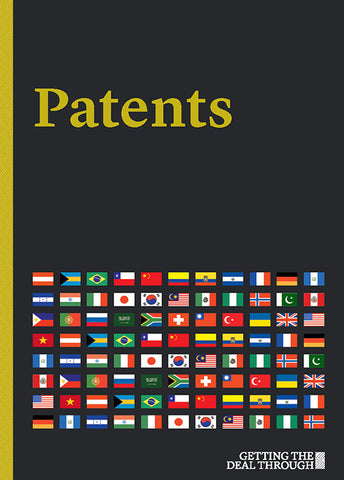 Patents 2017