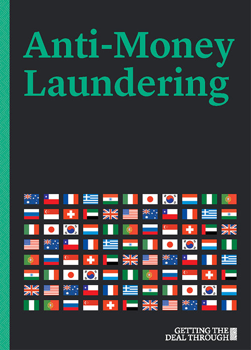 Anti-Money Laundering 2019