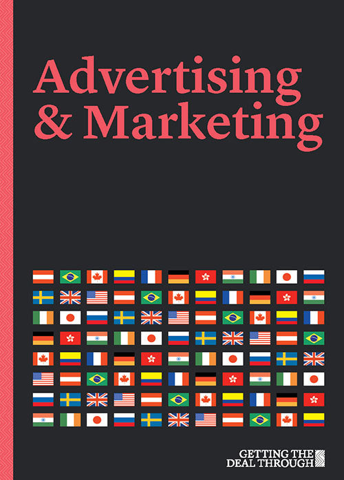 Advertising & Marketing 2019