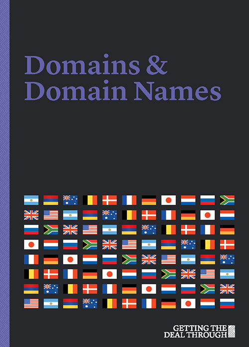 Domains & Domain Names 2016