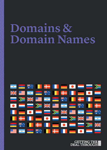 Domains & Domain Names 2017