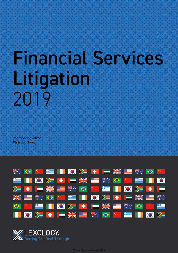 Financial Services Litigation 2019