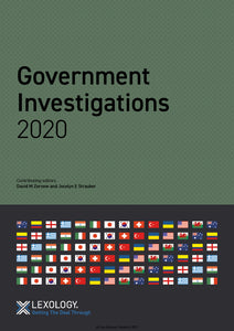 Government Investigations 2020