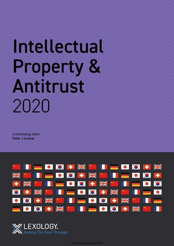 Intellectual Property & Antitrust 2020