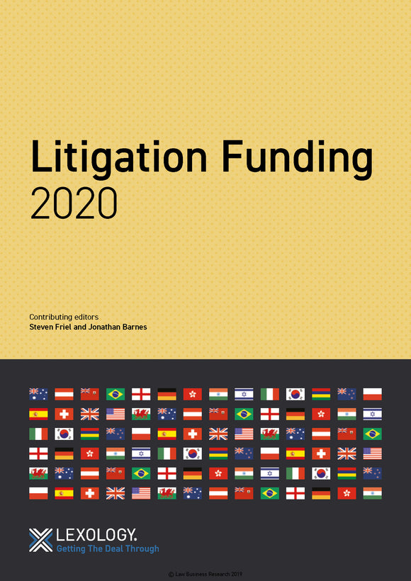 Litigation Funding 2020