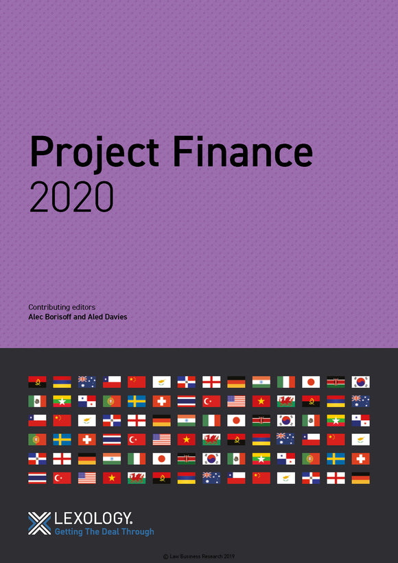 Project Finance 2020