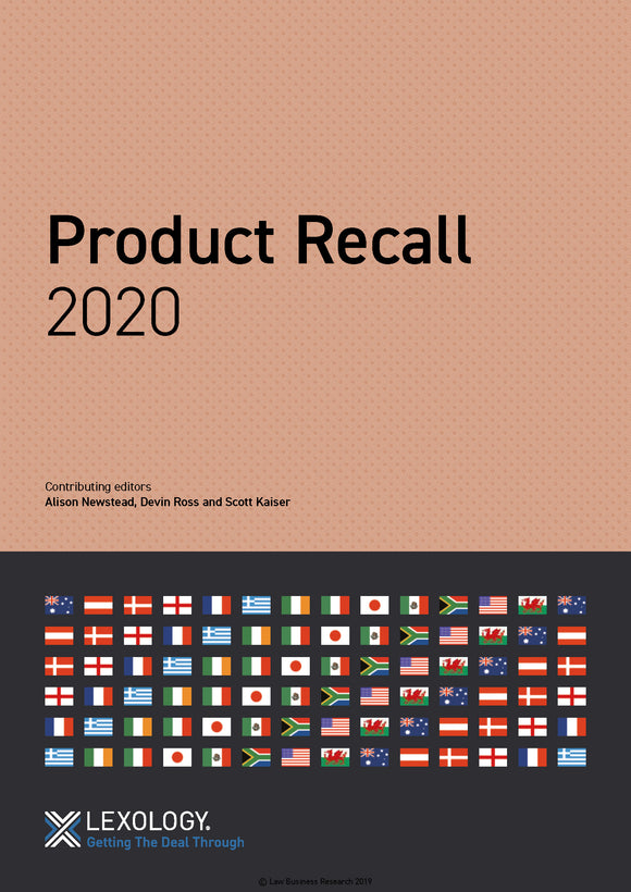 Product Recall 2020