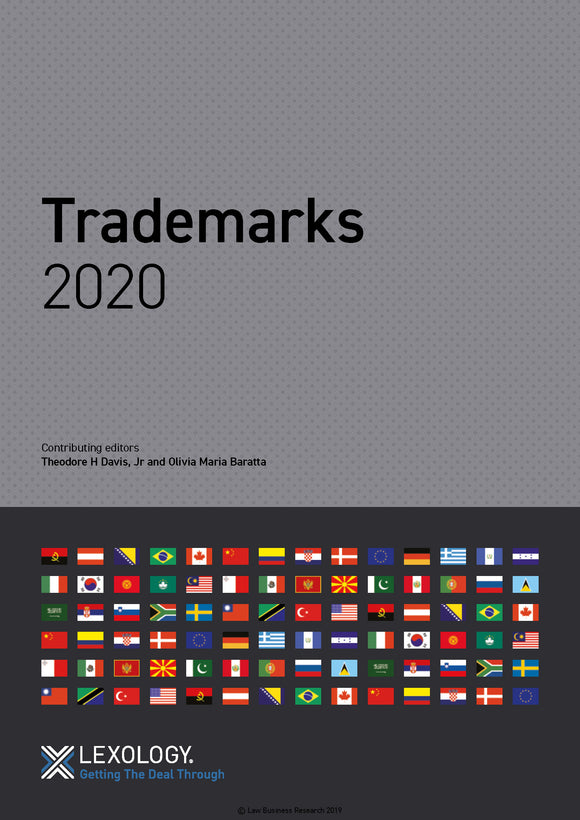 Trademarks 2020