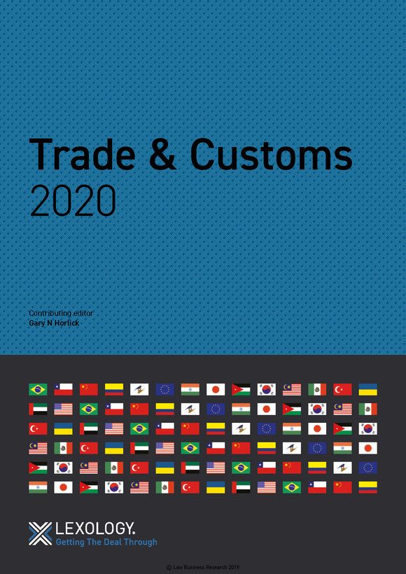 Trade & Customs 2020