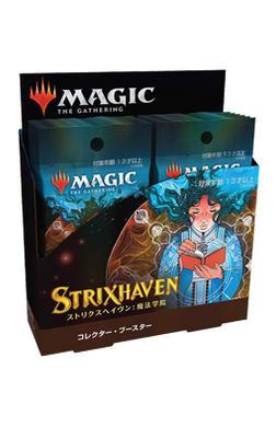 Strixhaven: School of Mages Japanese Collector Booster Box