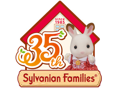 Sylvanian Families 5507 Limited Edition Marguerite Family