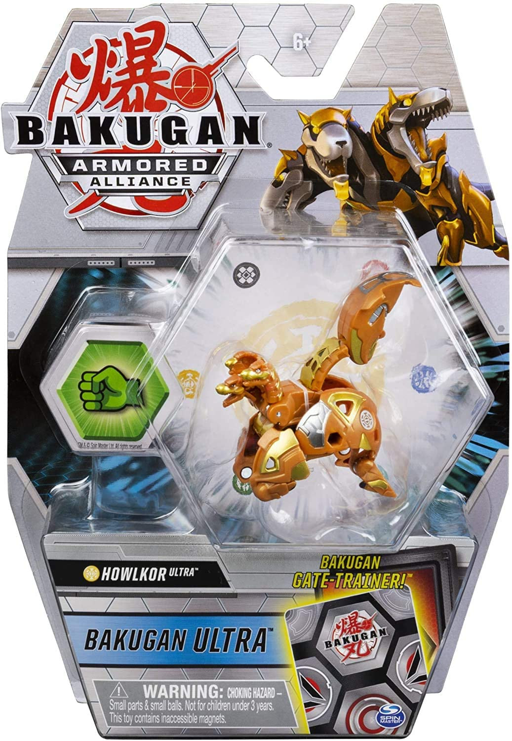 Bakugan Armoured Alliance Ultra Ball Figure Howlkor