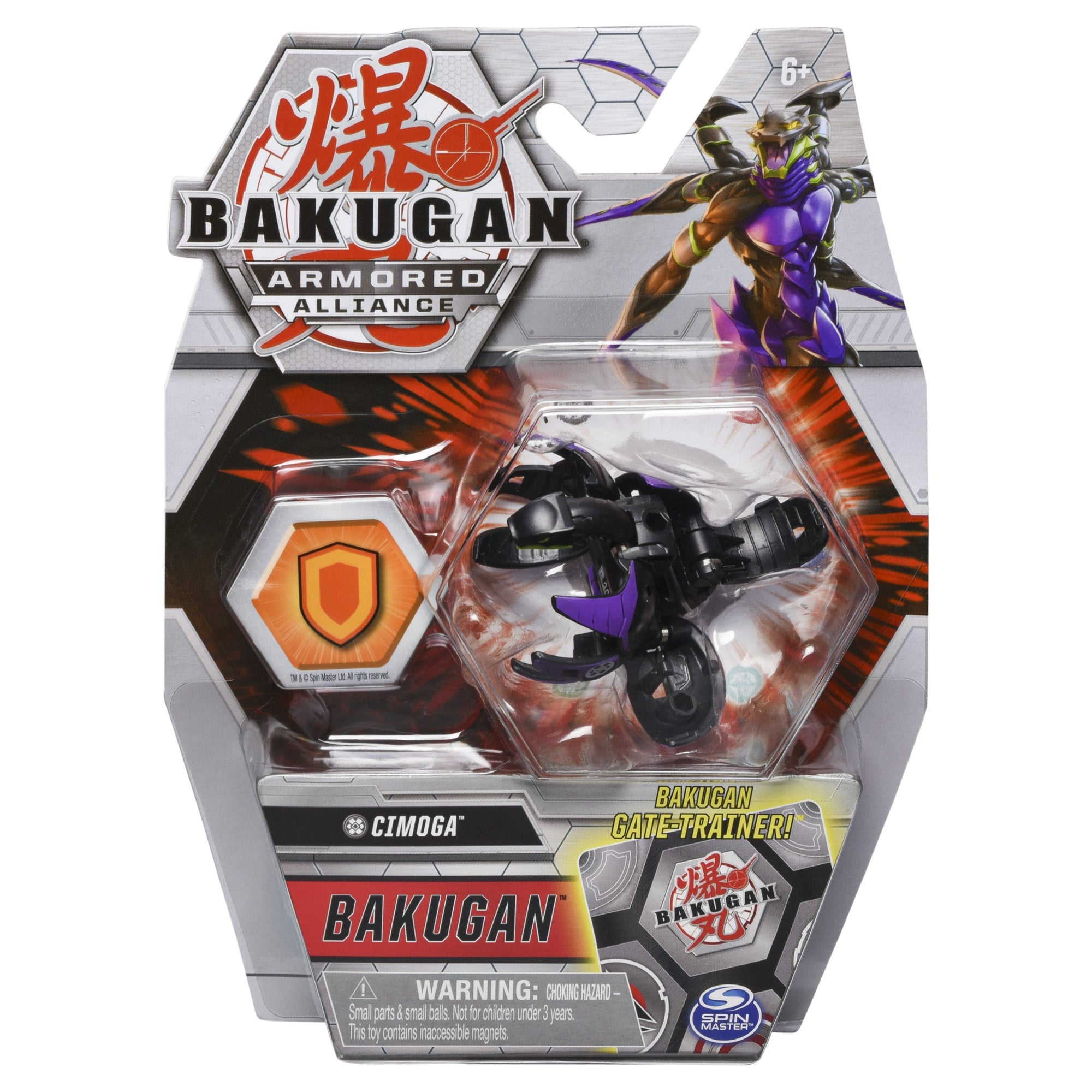 Bakugan Armoured Alliance Core Ball Figure Cimoga