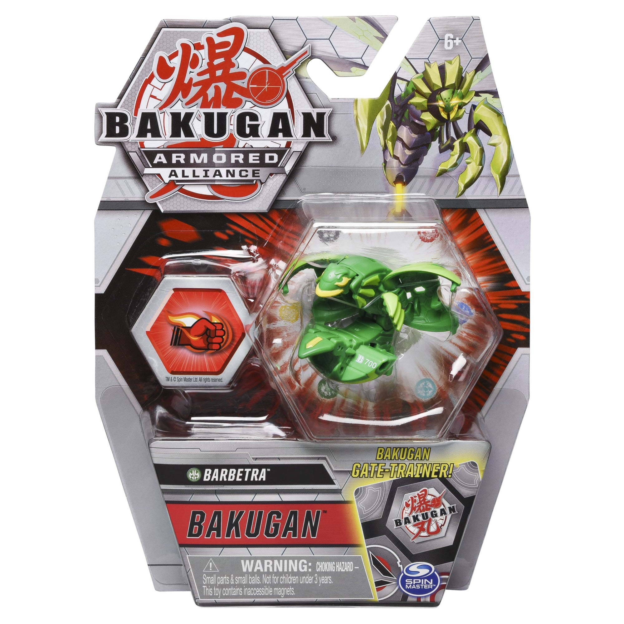 Bakugan Armoured Alliance Core Ball Figure Barbetra